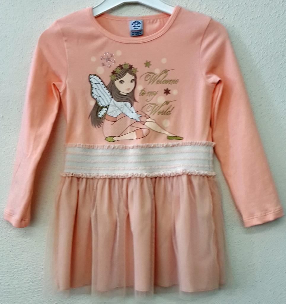 kids-girl-jersey-fancy-dress